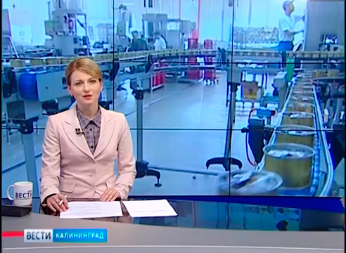 """VESTI-KALININGRAD"" about US. Production lines for a fish factory in the Kuril Islands manufactured in Kaliningrad"